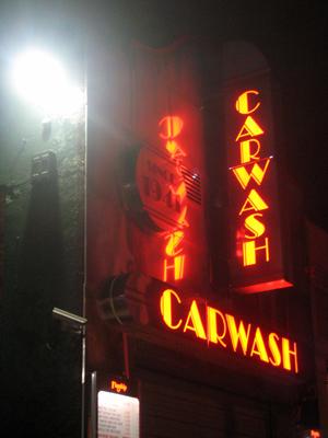 Carwash @ Van Ness UDC